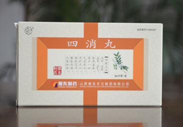 中西文化结手绘海报