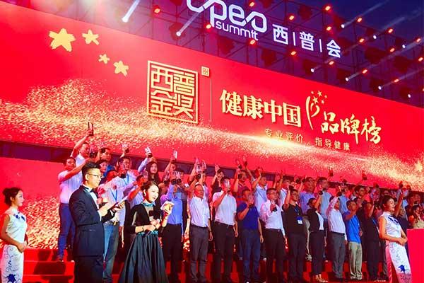 集团动态:朗迪钙连续7年荣登健康中国品牌榜,国内钙制剂领航者,实至名归!