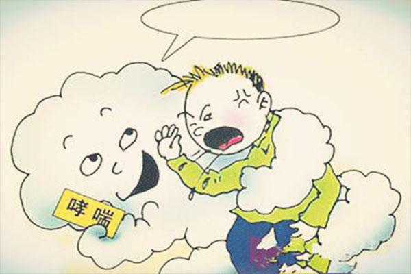 【育儿】秋冬季小儿哮喘高发 避免宝宝接触过敏原