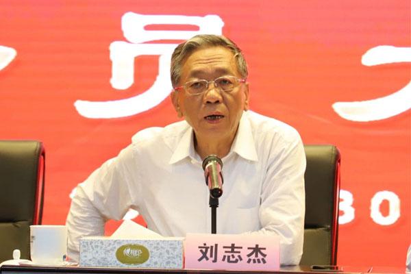 省農業農村廳廳長劉志杰