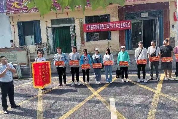 dafa大发手机版集团河南分公司省总薛强代表集团发言