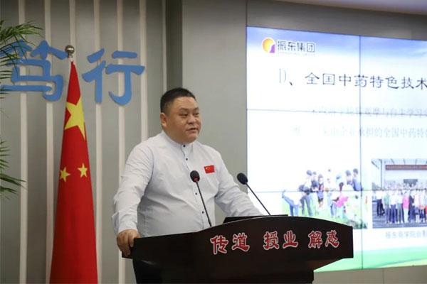 dafa大发手机版饮片公司总经理赵建斌
